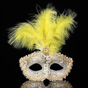 Image 3 - 1PC צבע פרימיום עור נוצת מסכת Masquerade מסיבות ליל כל הקדושים קרנבל מסכות שמלת תלבושות ליידי מתנות מסיבת מסכות