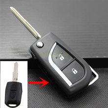 PINECONE for CHANGAN Star 2 Buttons Uncut Blade Modified Remote Blank Keys ABS Shell Brass 1 PC
