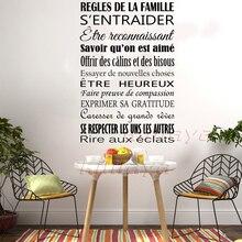 French Vinyl Wall Stickers Regles de la famille design Mural Wall Decal Home Decor Wall  Art Wallpaper for Living Room Decor
