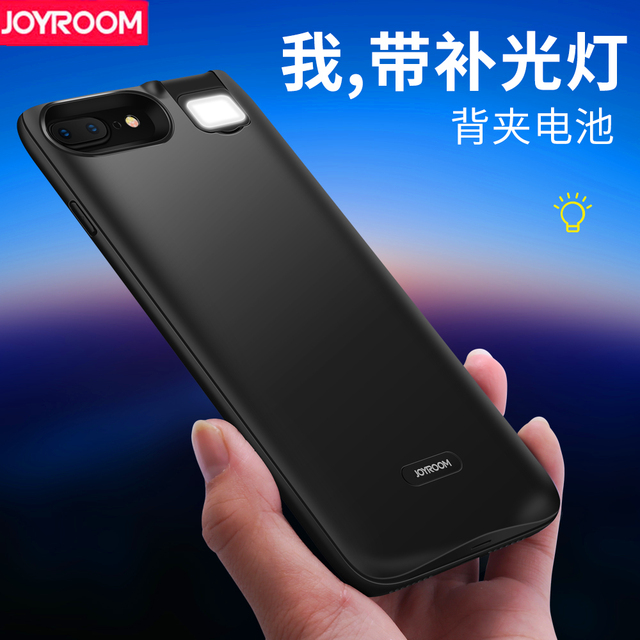 online store 6f752 963be US $22.39 20% OFF|JOYROOM Back clip battery Case For Apple iPhone 6 6S 7 8  Plus Power Bank External Backup Battery Cover With Beauty LED light-in ...