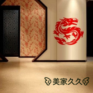 New Arrival Rushed Home Decor Decor Diy Lansdowne Wall Stickers Chinese Chinese Style