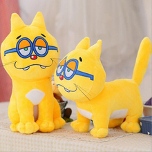 Lovely Yellow Cat Short Plush Toy Stuffed Animal Plush Doll Creative Gift Send to Children & Friends lit creative poo style flannel gift doll toy yellow deep pink