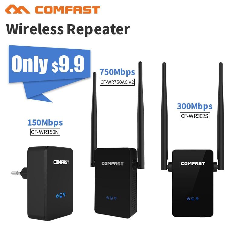 802.11b/g/n/ac Wireless Wifi Repeater 150 -750 Mbps Mini Repetidor Wifi Signal Amplifier 2.4G+5.8G Wi fi Extender 2*5dBi Antenna
