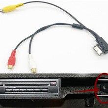 Автомобильный Кабель AMI MDI MMI AUX USB RCA DVD видео аудио вход AUX кабель провод для VW для Audi A4 A6 A7 A8 Q5 Q7