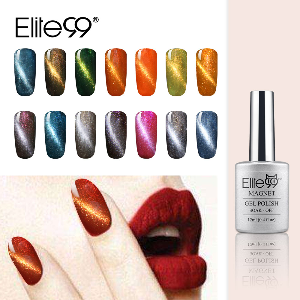 Elite99 12ml UV LED Gel Cat Eye Gel Nail Polish For Gel Nail Cat Eyes Nail Polish Without Magnet UV Gel Polish Cat Eyes Nail Art