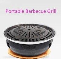 Портативная круглая Корейская решетка для уличного барбекю антипригарная сковорода для барбекю круглая легко очищенная грили принадлежно