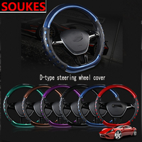 New Car Covers Steering Wheel Cover Hub D Type Styling For Seat Leon Lbiza Skoda Octavia a5 A7 2 Rapid Kodiaq Hyundai Accent