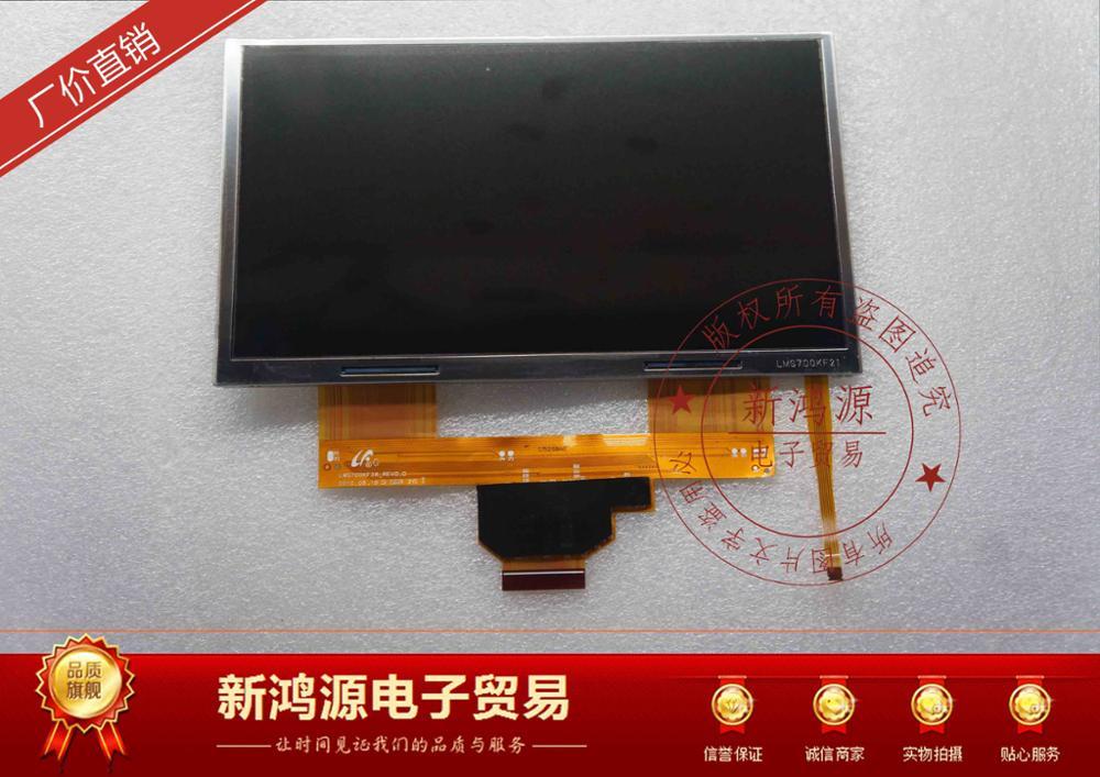 Original 7 inch LMS700KF28 LCD screen