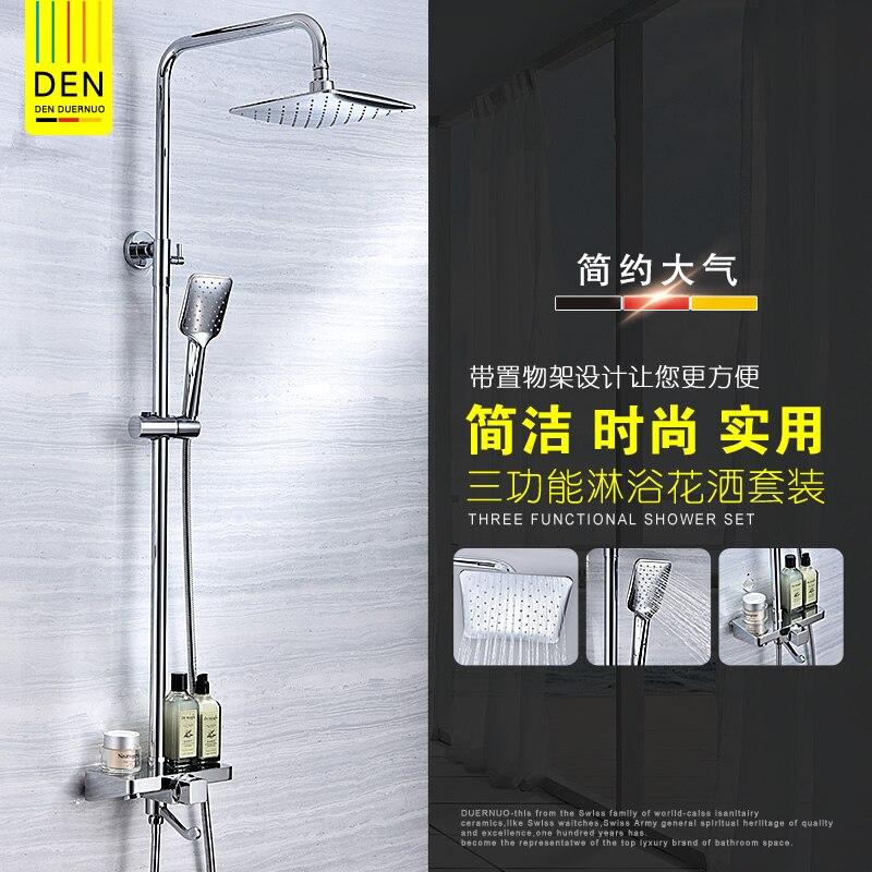 Ensemble de douche de salle de bain en laiton chromé robinet de douche mural 8