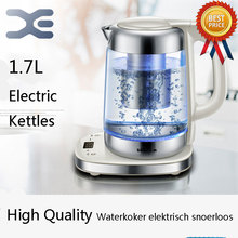 Water Heater Kettle 1.7L Electric Kettle Automatic Power Off Glass Kettle Waterkoker Elektrisch Snoerloos