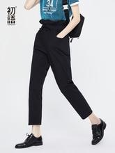 Vrouwelijke Broek 2019 Taille