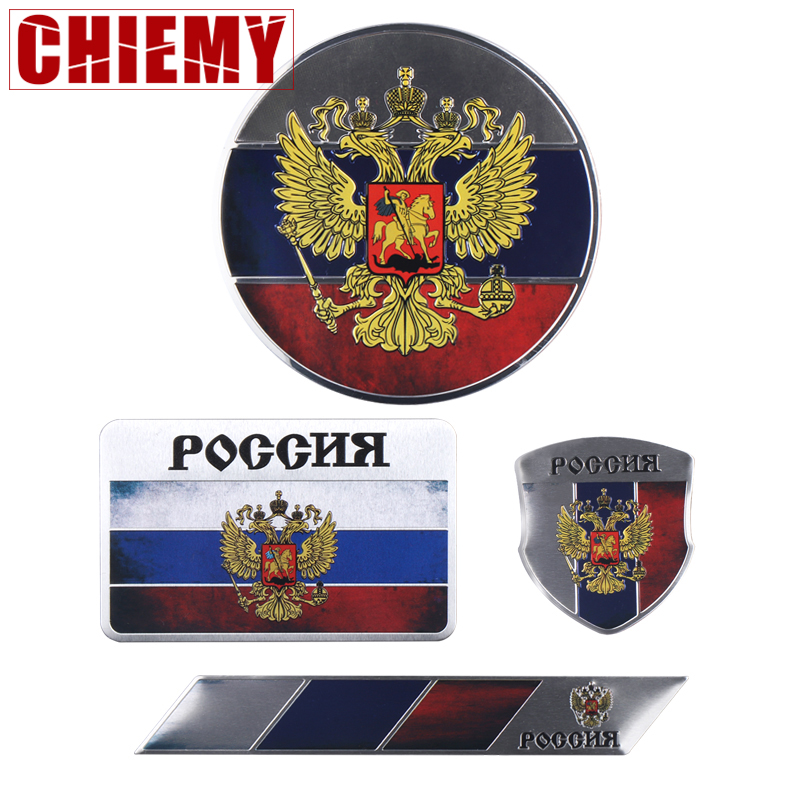 Car Styling Coat Of Arms Of Russia 3D Metal Decals Russian Federation Eagle Stickers For Lada Kia Renault BMW Audi Mobile Phone