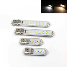 Portable Keychain Mini USB light Gadget 3 8 LED Night Light 5730 SMD Reading led Lamp For Notebook Power Bank Computer Laptop