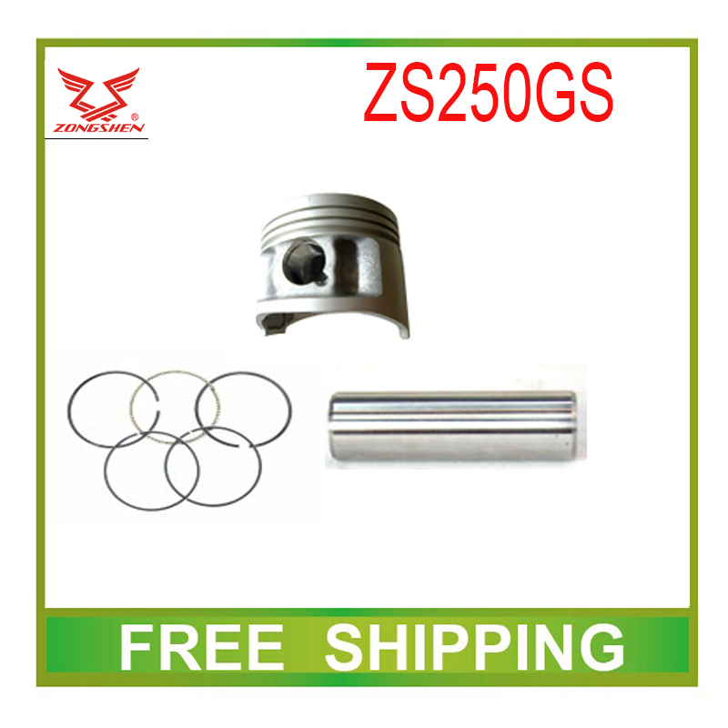 zongshen 250cc zs250gs piston ring pin set accessories free shipping
