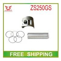 zongshen 250cc zs250gs piston ring pin set accessories free shipping