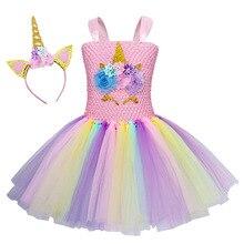 AmzBarley Girls Unicorn Tutu Dress With Headband Kids Flower Bowknot Birthday Party Ball gown Princess Costume Carnival Clothes