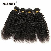 Дешевые Джерри Curl 4 Связки Бразильский Пряди человеческих волос для наращивания Virgin вьющиеся волосы ткачество необработанные здоровые волосы натуральный черный