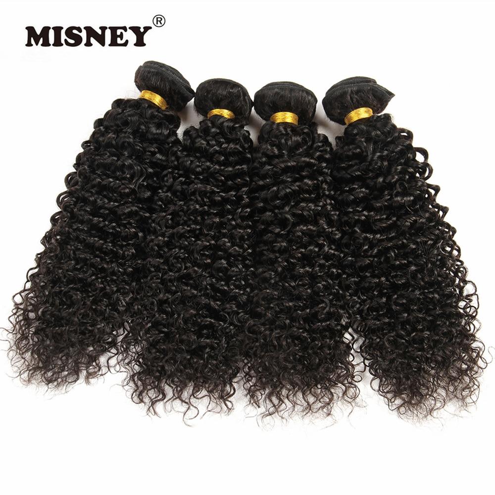 Cheap Jerry Curl 4 Bundles Brazilian Human Hair Extensions Virgin Hair Curly Weaving Unprocessed Healthy Hair Natural Black