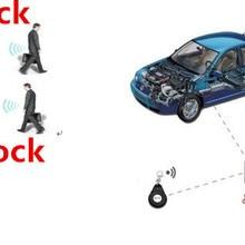 automatic lock unlock anti-theft RFID relay 2.4G wireless car motorcycle