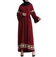 Muslim dress Islamic clothing Hijab dress Muslim Women Islamic Splicing Easy Long sleeves Plus Size Middle East Long D300410