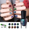 New Nail Art Aurora Style Nail Polish Brand Nail Varnish Enamel Starry Sky Holographic Nail Art Cosmetics