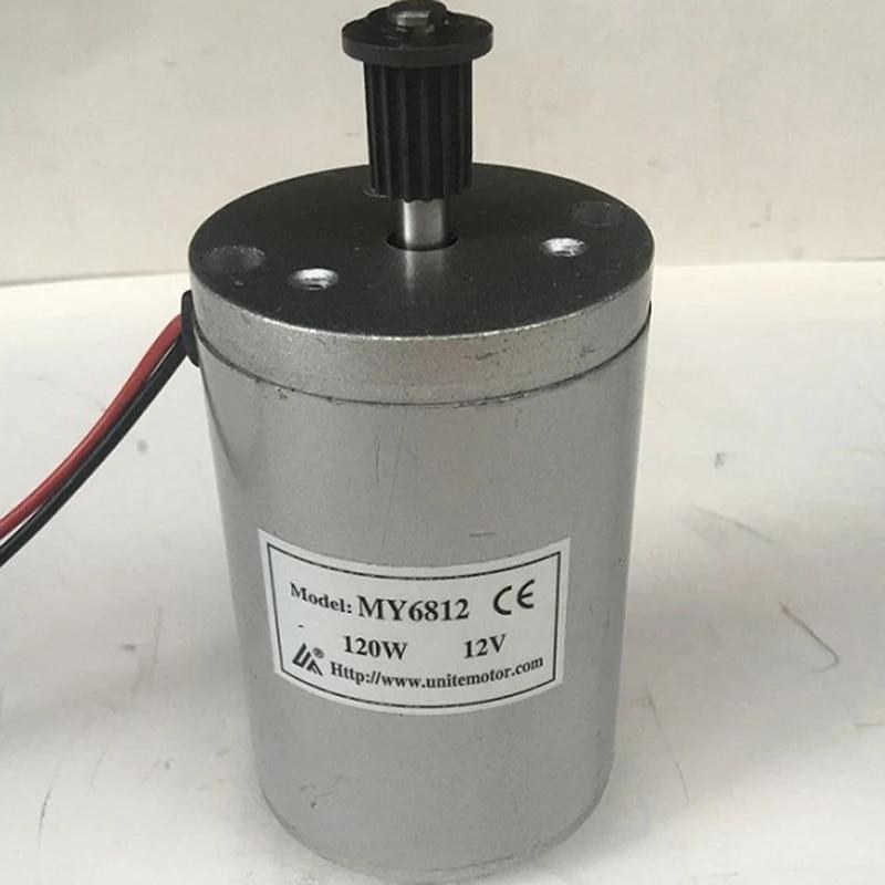 Elektromotor Unit MY6812 150W 12V DC 0,52Nm 2750rpm Welle 8mm für E-Scooter NEU