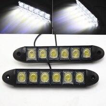 Внешние огни, 2x 6 LED, 12/24В, высокая мощность, DRL, универсальные дневные огни, ходовые огни, фара, бесплатная доставка
