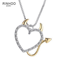 Gold Silver Plated Love Heart Accent Devil Heart Pendant Necklaces Jewelry for Women Summer Decoration with Box Chains(China)