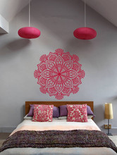 Yoga Pinturas pared Decal