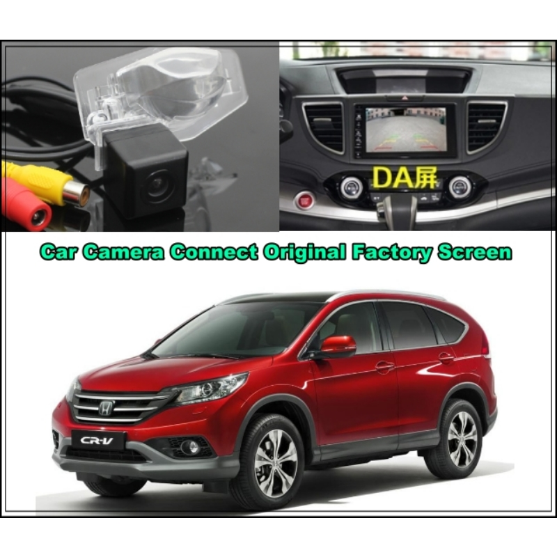for honda crv cr v cr v 2012 2015 connected with. Black Bedroom Furniture Sets. Home Design Ideas