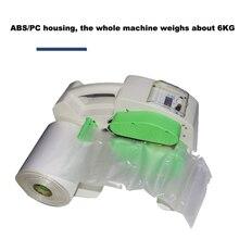 Buffer air kissen maschine inflator blase film kissen luft tasche herstellung aufblasbare tasche maschine 18 m/min