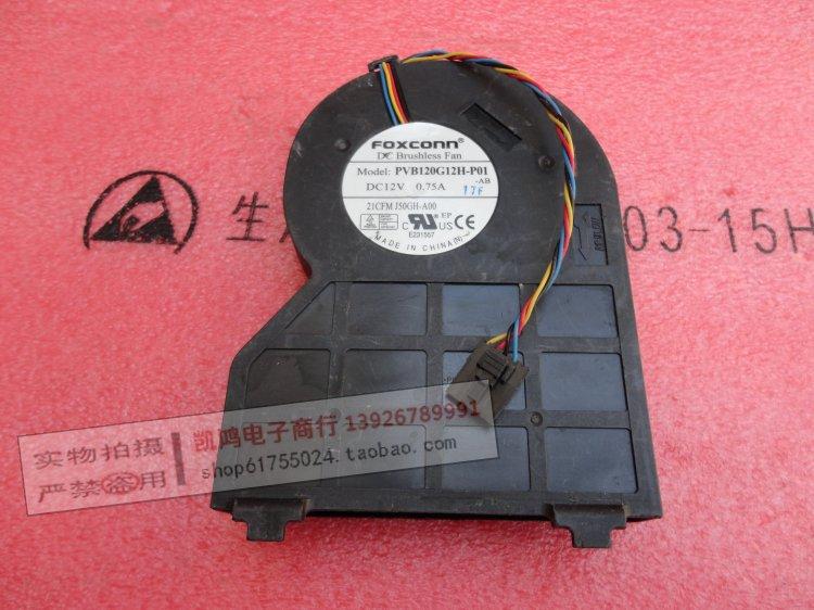 popular foxconn cpu fan buy cheap foxconn cpu fan lots from foxconn pvb120g12h p01 j50gh a00 j50gh 0j50gh 12v 0 75 4wire for dell optiplex