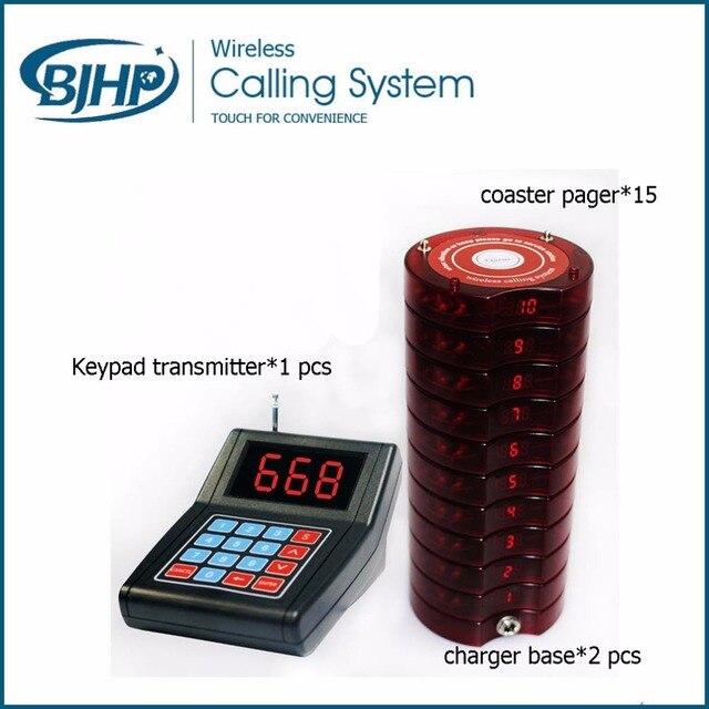 Restaurante sistema de pager coaster base de teclado transmissor * 1 + carregador * 2 + pager coaster * 15