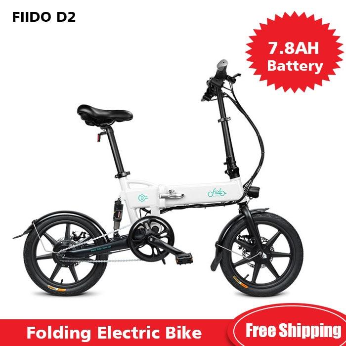 FIIDO D2 Smart 7.8AH Batterie vélo électrique pliant Vélo Cyclomoteur Double freins à disque lampe frontale led Vélo Électrique