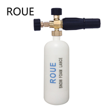ROUE Brand Snow Foam Lance for Karcher HDS Pro Models Karcher HD Model with M22 Female Thread Adapter