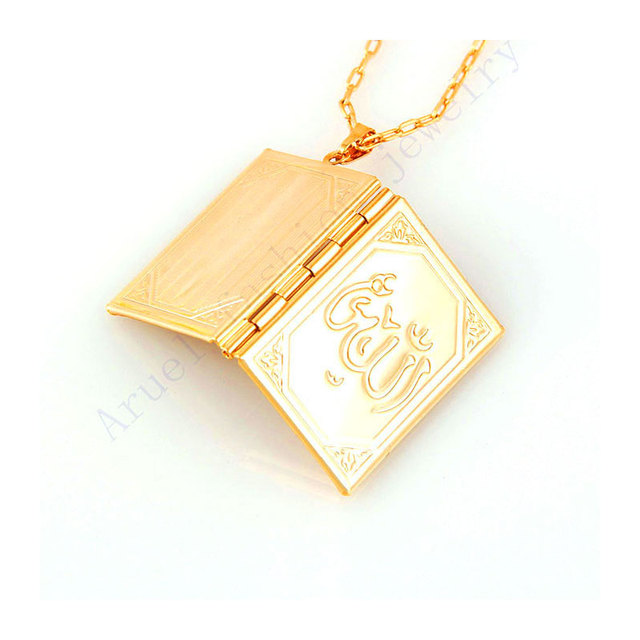 Box Necklaces for Women/Girl,Allah Pendant Gold Color Muslim Islamic Jewelry Gift 3