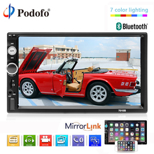 "Podofo 2 din auto radio 7 ""HD Lettore Multimediale MP5 Display Digitale Dello Schermo di Tocco di Bluetooth USB 2din Autoradio Auto di Backup Monitor"