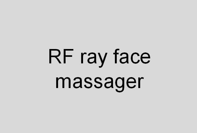 R face massager not mask great quality drop ship кольцо 1979 11 r