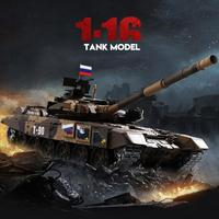 High Simulation 1:16 Scale RC Tank Russian T90 Remote Control Model Toys EU Plug 110 240V Plastic Metal Remote Control Tank Toys