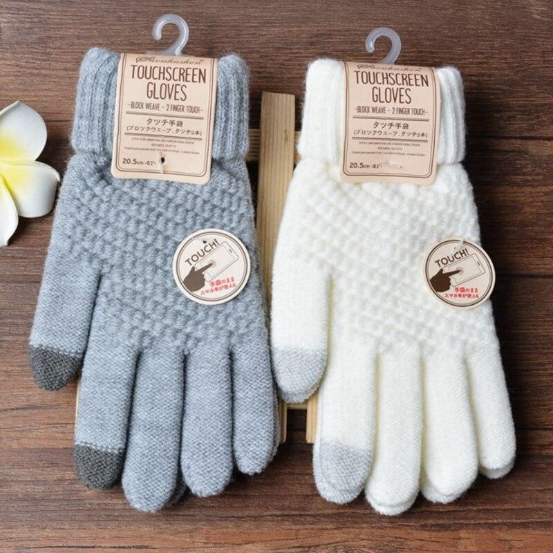 Boys Girls Kids Magic Gloves Stretchy Knitted Winter Warm Soft School Multibuy