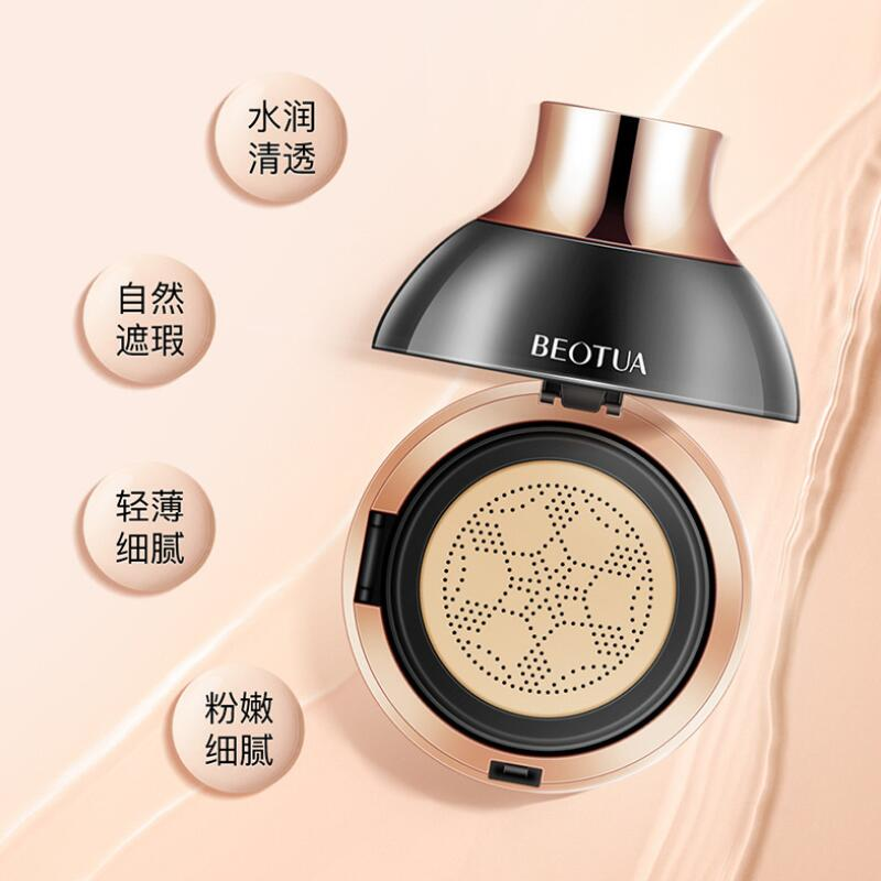BB Cream Make Up Face Foundation Bb Glow Concealer Brighten Mushroom Head Air Cushion Makeup Cosmetics