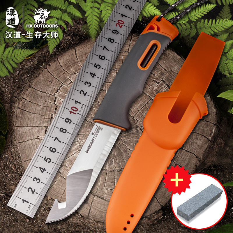 HX OUTDOORS Survive Master High hardness tactical straight knife, field survival knife, self-contained body knife, outdoor knife