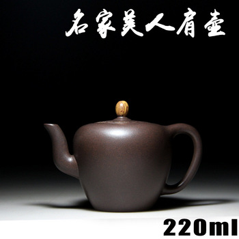 Authentic Yixing Zisha masters handmade teapot old purple clay ore famous beauty shoulder 673 wholesale and retail