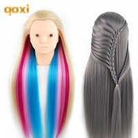 Qoxi профессиональная учебная головка с длинными густыми волосками, практическая манекен для парикмахерских кукол, стильный манекен, распро...