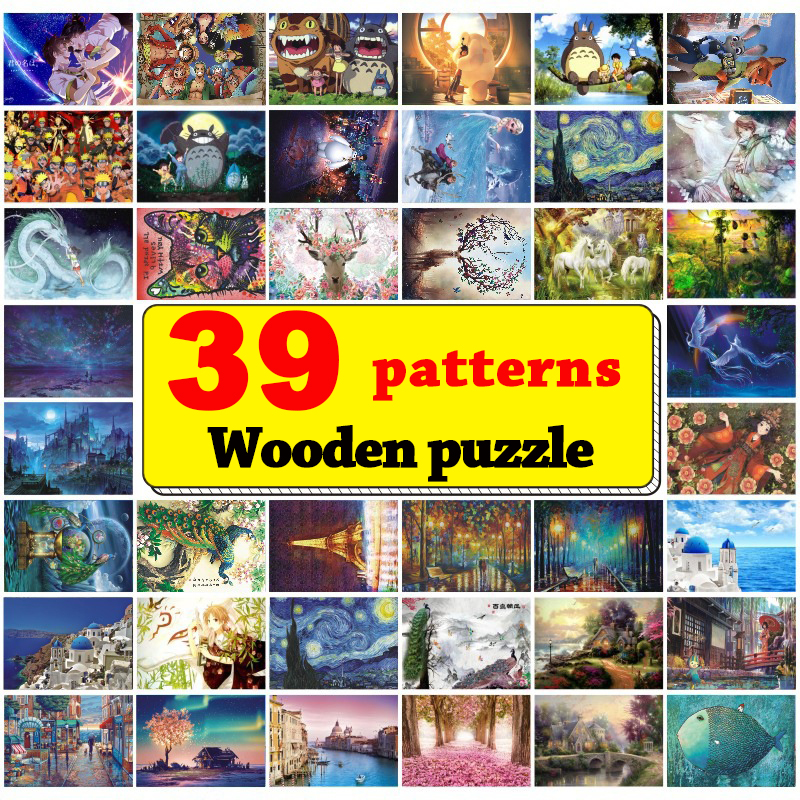 Jigsaw Picture Puzzles 1000 Pieces Educational Wooden Toys For Adults Children Kids Girls Games Birthday Gift