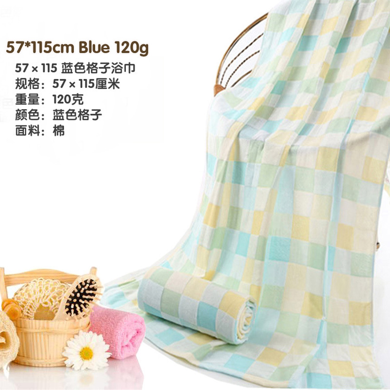 rectangle Checked towel Various specifications Double layer gauze, color lattice series towel A cotton thin, easy to carry towel