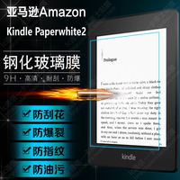 9H Hardness Anti Shatter Tempered Glass Screen Protector Explosion Proof Film Guard For Amazon Kindle 4
