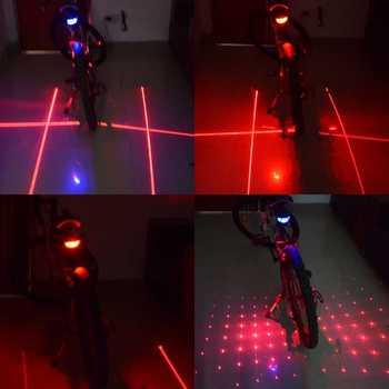 5LED + 2 лазерные Водонепроницаемые светодиодные задние фонари Bycicle имеют 7 режимов крутой вспышки, задний Велосипедный свет, безопасный свет, ...