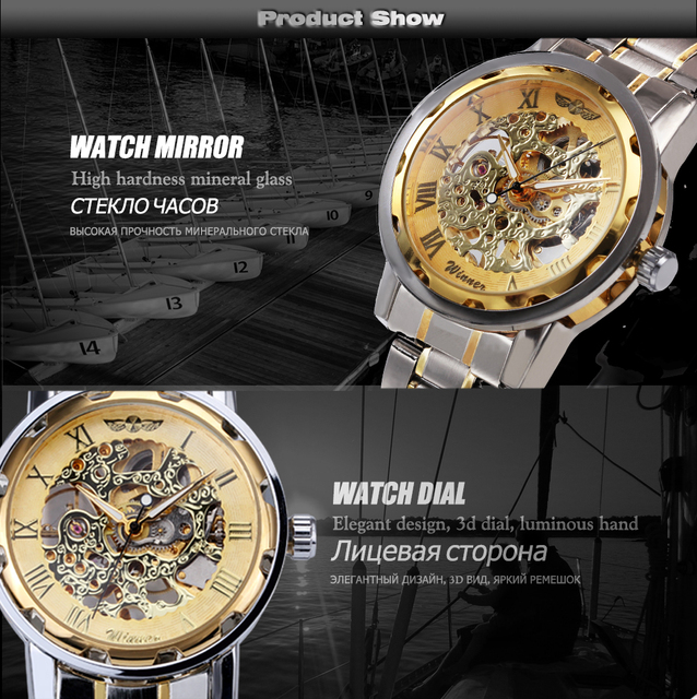 WINNER Golden Watches Men Skeleton Mechanical Watch Stainless Steel Strap Top Brand Luxury T-WINNER Classic Wristwatch 17 COLORs