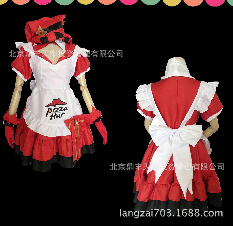 Japanese Harajuku Cartoon Anime Game girls female cosplay Magic Little Chef Angela Witch clothing Maid costumes Halloween